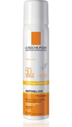 Roche Anthelios Bruma SPF50 Farmacia Llamaquique Oviedo